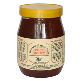 TBS Pure Honey (Chiuri Honey)