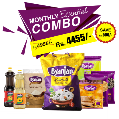 monthly_comb-offer
